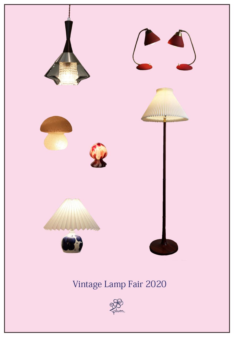 vintage lamp leklint orrefors rorstrand desklamp mushroom lamp ph royal copenhagen fog morup
