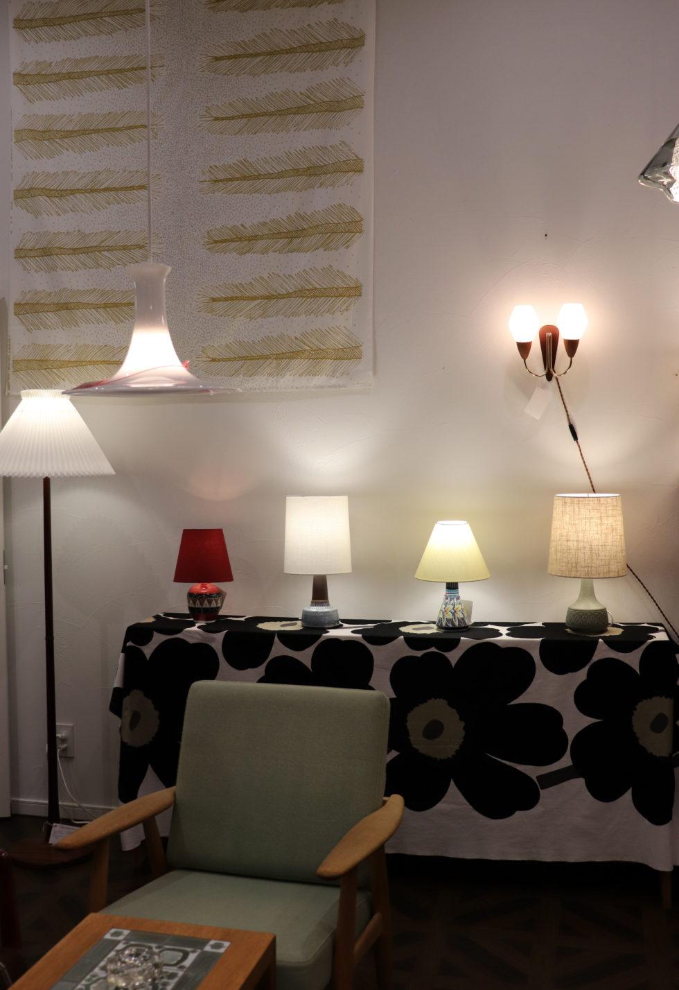 nordic vintage lamp leklint soholm poulhenningsen wegner rorstrand marimekko fujiwo ishimoto holmegaard