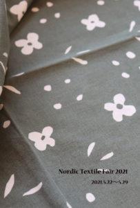 vintagetextile marimekko kukkaketo fujiwo ishimoto 北欧ビンテージ 北欧ビンテージテキスタイル 布展 スウェーデン織物 フレミッシュ織 ツヴィスト刺繍